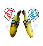 バナナのバナ平(実写)(個別スタンプ:39)