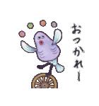 ポナキ草 -ひろば篇-(個別スタンプ:04)