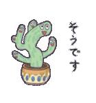 ポナキ草 -ひろば篇-(個別スタンプ:05)