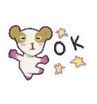 ポナキ草 -ひろば篇-(個別スタンプ:06)