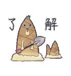 ポナキ草 -ひろば篇-(個別スタンプ:08)