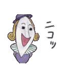 ポナキ草 -ひろば篇-(個別スタンプ:14)