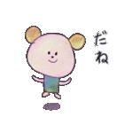 ポナキ草 -ひろば篇-(個別スタンプ:15)