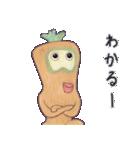 ポナキ草 -ひろば篇-(個別スタンプ:16)