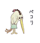ポナキ草 -ひろば篇-(個別スタンプ:19)