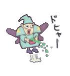 ポナキ草 -ひろば篇-(個別スタンプ:21)