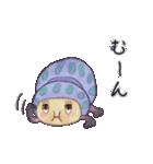 ポナキ草 -ひろば篇-(個別スタンプ:26)