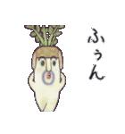 ポナキ草 -ひろば篇-(個別スタンプ:29)