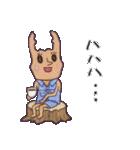 ポナキ草 -ひろば篇-(個別スタンプ:30)