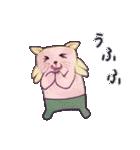 ポナキ草 -ひろば篇-(個別スタンプ:31)