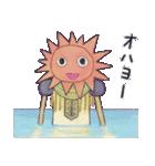 ポナキ草 -ひろば篇-(個別スタンプ:33)
