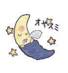 ポナキ草 -ひろば篇-(個別スタンプ:34)