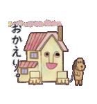 ポナキ草 -ひろば篇-(個別スタンプ:37)