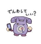 ポナキ草 -ひろば篇-(個別スタンプ:38)
