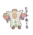 ポナキ草 -ひろば篇-(個別スタンプ:39)