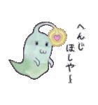 ポナキ草 -ひろば篇-(個別スタンプ:40)