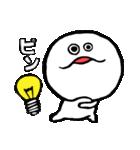 【Q期☆譜久村:生田】 モーニング娘。公式ブログ総合part158 【天気組☆飯窪:石田:佐藤:工藤:小田】【12ki☆尾形:野中:牧野:羽賀】->画像>428枚