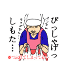 あけみおばちゃん(喜怒哀楽編)