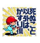 100% 赤ヘル 3【広島弁編】(個別スタンプ:03)