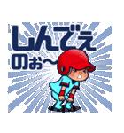 100% 赤ヘル 3【広島弁編】(個別スタンプ:04)