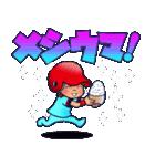 100% 赤ヘル 3【広島弁編】(個別スタンプ:05)