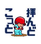 100% 赤ヘル 3【広島弁編】(個別スタンプ:06)