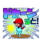 100% 赤ヘル 3【広島弁編】(個別スタンプ:07)