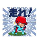 100% 赤ヘル 3【広島弁編】(個別スタンプ:10)