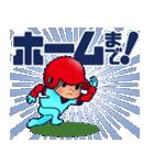 100% 赤ヘル 3【広島弁編】(個別スタンプ:11)