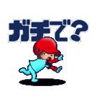 100% 赤ヘル 3【広島弁編】(個別スタンプ:12)
