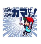 100% 赤ヘル 3【広島弁編】(個別スタンプ:13)
