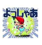 100% 赤ヘル 3【広島弁編】(個別スタンプ:14)