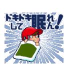 100% 赤ヘル 3【広島弁編】(個別スタンプ:15)