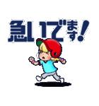 100% 赤ヘル 3【広島弁編】(個別スタンプ:17)