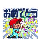 100% 赤ヘル 3【広島弁編】(個別スタンプ:19)