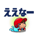 100% 赤ヘル 3【広島弁編】(個別スタンプ:21)
