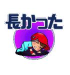 100% 赤ヘル 3【広島弁編】(個別スタンプ:22)
