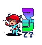 100% 赤ヘル 3【広島弁編】(個別スタンプ:23)