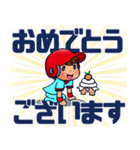 100% 赤ヘル 3【広島弁編】(個別スタンプ:24)
