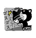 ブラックしば 2(個別スタンプ:04)
