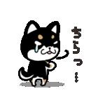 ブラックしば 2(個別スタンプ:06)