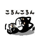 ブラックしば 2(個別スタンプ:09)