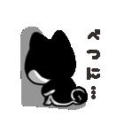 ブラックしば 2(個別スタンプ:26)