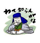 四十人一言(新版)(個別スタンプ:02)