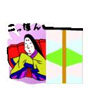 四十人一言(新版)(個別スタンプ:03)