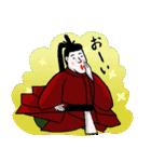四十人一言(新版)(個別スタンプ:04)