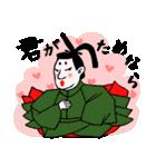 四十人一言(新版)(個別スタンプ:05)