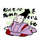 四十人一言(新版)(個別スタンプ:06)
