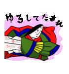 四十人一言(新版)(個別スタンプ:07)