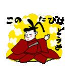 四十人一言(新版)(個別スタンプ:08)